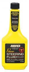 ABRO PS-700 Roolivõimendi õlisegu
